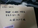 2010-11-06 08.21.49.jpg